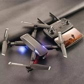 無人機航拍無人機高清航拍專業折疊飛行器長續航四軸無人機直升飛機JD新年提前熱賣
