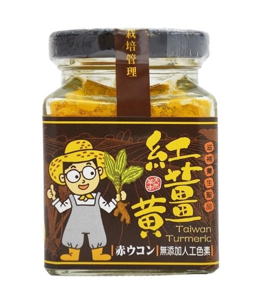 豐滿生技 台灣紅薑黃 50g/罐