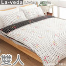 【秘密-告白】雙人純棉兩用被床包組