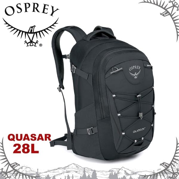 【OSPREY 美國 QUASAR 28 男款 休閒背包《盔甲灰》28L】雙肩包/電腦包/單車環島/露營/隨身行李背包