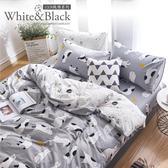 Artis - 100%純棉-黑白E系列-【合版EB】雙人床包/被套四件組