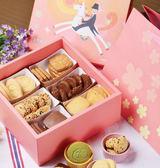 ★愛的禮讚-喜憨兒餅乾禮盒