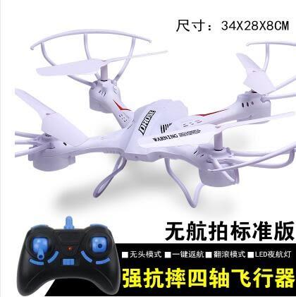 遙控飛機四軸飛行器充電耐摔航拍模型高清直升無人機兒童男孩玩具igo    西城故事