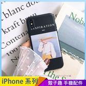 油畫女孩 iPhone iX i7 i8 i6 i6s plus 手機殼 個性少女 全包邊軟殼 保護殼保護套 防摔殼