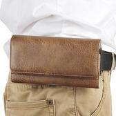手機掛腰包穿皮帶中老年人男士腰間皮套殼4.7寸5.2寸5.5寸6寸通用