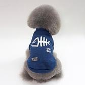 寵物衣服 狗狗衣服泰迪比熊小型犬奶狗寵物用品秋季可愛衛衣加絨春裝YP【快速出貨八折搶購】