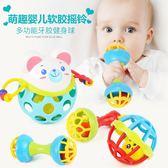 年終盛宴  嬰兒搖鈴牙膠手搖鈴新生兒益智玩具0-3-6-9個月寶寶0-1歲手抓球   初見居家