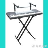 雙層手提式電子琴架鍵盤架子電鋼琴大號支架雙梁古琴可折疊X架 YXS優家小鋪