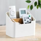 桌面茶幾鑰匙遙控器收納盒塑膠簡約學生宿舍桌上分格書桌雜物手機 ATF KOKO時裝店