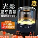 台灣現貨 適用哈曼卡頓無線進口藍牙音箱小型家用大音量高音質音響七彩燈