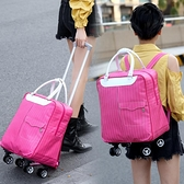 拉桿包女 輕便 萬向輪大容量後背登機短途旅游手提背包學生行李袋 韓美e站