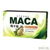 【草本之家】MACA瑪卡強複方膠囊(30粒/盒)