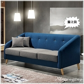 【水晶晶家具/傢俱首選】ZX1240-2圖森193cm獨立筒麻布水鑽三人座沙發