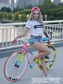正確版死飛自行車單車活飛公路賽倒剎車實心胎熒光成人男女學生 DF 科技藝術館