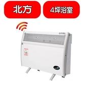 北方【CNI1500】浴室房間對流式電暖器約4坪 優質家電