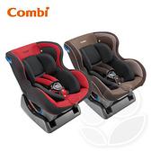Combi 康貝 WEGO 0-4歲豪華型安全汽車座椅(宮廷紅 / 城堡棕)【佳兒園婦幼館】