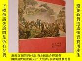 二手書博民逛書店連環畫報罕見1955年第14期 (不缺頁,書脊略損 )Y20842 出版1955