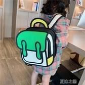 雙肩包-二次元創意背包韓系可愛校園立體3d寶寶漫畫雙肩包韓國兒童小書包  現貨快出