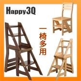 家用實木 兩用摺疊折疊多 清掃拿物梯子花架椅子凳子餐椅置物架【AAA1189 】