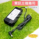 東訊電話主機總機專用 變壓器 30V 2.1A 適用DX616/SD616A/DX616A/SD616 32V 2.1A