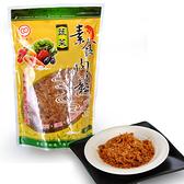 【台灣尚讚愛購購】迎裕-素肉鬆(蔬菜)250g