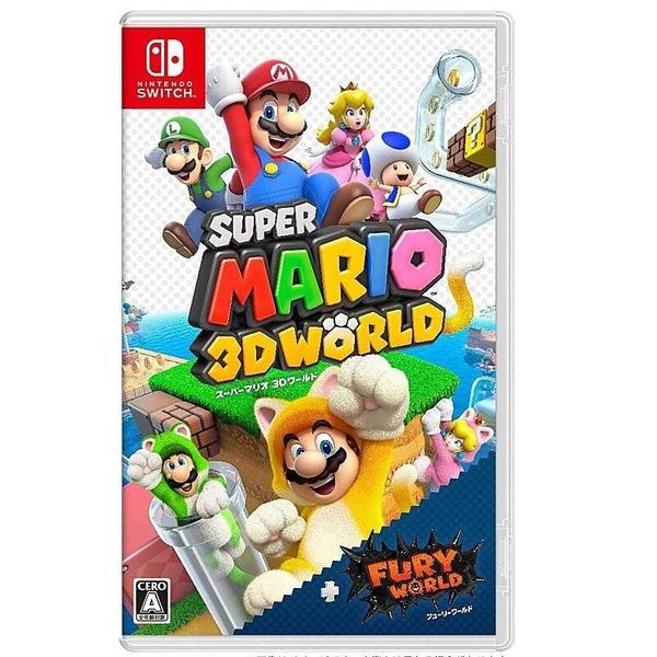[哈GAME族]~支援四人同樂~Switch NS 超級瑪利歐3D世界+狂怒世界 港版 中文版 兩個冒險合而為一
