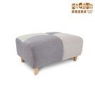 ♥【諾雅度】 Connie康妮田園拼布腳椅2562-ST 沙發 多件沙發組