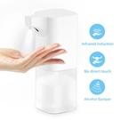 新款電池款消毒噴霧酒精洗手器 自動消毒噴...