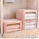 牛津布衣服收納箱衣物布藝筐整理盒衣櫃摺疊箱子家用透明儲物盒子3個 NMS小艾新品