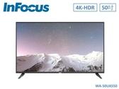 ↙0利率/免運費↙Infocus富可視 鴻海50吋4K連網HDR LED智慧液晶電視WA-50UA550【南霸天電器百貨】