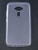ASUS ZenFone 3 (ZE520KL) 手機空壓殼 氣墊防撞緩衝減震