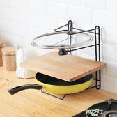 收納架 多功能鍋蓋收納架家用坐式鍋蓋架廚房放鍋蓋架子菜板砧板架置物架