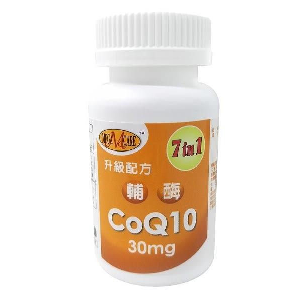 複方Co-Q10升級配方膠囊(60顆)【美天健】