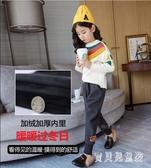 2019新款時髦女童裝兒童洋氣韓版冬裝中大童時尚加絨加厚寬鬆褲子 YN2384『寶貝兒童裝』