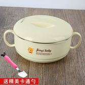 【萬聖節促銷】寶寶碗碗兒童卡通可愛餐具吃飯湯碗防燙耐摔米飯碗