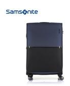 Samsonite 新秀麗 28吋 STRARIUM 2020新款防盜拉鍊 可擴充極輕量3.9KG 行李箱-(藍) GU6