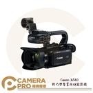 ◎相機專家◎ 預購 Canon XA40 輕巧型專業級4K錄影機 攝錄機 錄影機 20倍光學變焦 4K 可拆手把 公司貨