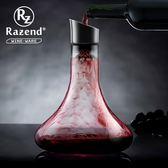 年終大清倉歐式風瀑布式水晶玻璃醒酒器 快速紅酒過濾家用分酒器酒壺