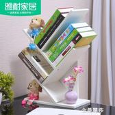雅耐簡約現代樹形書架桌上置物架多層簡易兒童儲物收納架學生書櫃igo 金曼麗莎