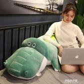 (免運) 玩具睡覺抱枕長條枕可愛布娃娃玩偶生日禮物表白鱷魚公仔大號毛絨