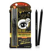 NAF 36H 超防水持久眼線膠筆(1+1限定組)◆86小舖◆