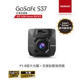 PAPAGO GoSafe S37 SONY Sensor迷你行車記錄器