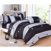 《流光歲月》單人鋪棉床包二件組 100%MIT台製舒柔棉(3.5*6.2尺)