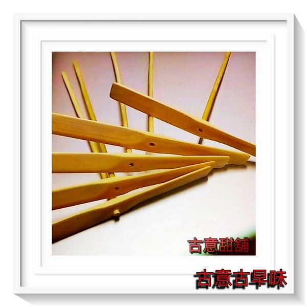 古意古早味 竹蜻蜓(木製/五支裝/翅膀:14x1.5cm/桿14cm)懷舊童玩 收藏 童年回憶