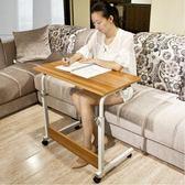 學習桌 簡易折疊書桌家用學生電腦桌可移動床上學習桌升降台式兒童寫字桌 LX 非凡小鋪