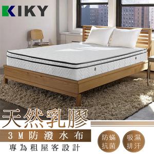 【KIKY】西雅圖乳膠防潑水獨立筒床墊-單人加大3.5尺(乳膠床墊)