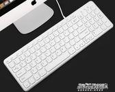 有線鍵盤有線臺式電腦筆記本USB外接家用辦公蘋果無線小鍵盤滑鼠套裝靜音迷你YYP   傑克型男館