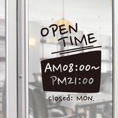 【ARDENNES】營業時間貼 / 開店時間 / 店面、公共場所 防水貼紙 PCT033低調簡約
