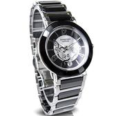 【Arseprince】貝殼之星陶瓷中性錶-耀岩黑