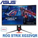 【免運費-送雪豹鼠墊】ASUS 華碩 ROG STRIX XG32VQR 32型 2K VA 曲面 電競螢幕 薄邊框 廣視角 144Hz 雙HDMI